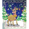 Happy Christmas Greeting Cards